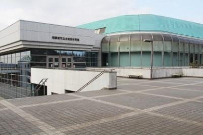 相模原市立北総合体育館