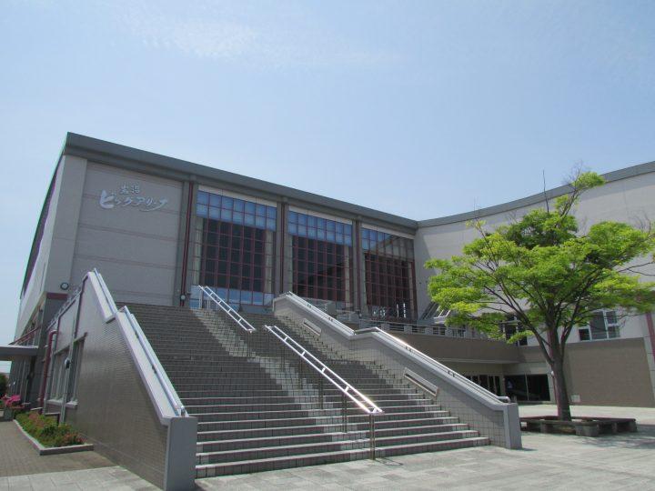 岩沼市総合体育館